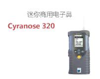 Cyranose 320便携式电子鼻