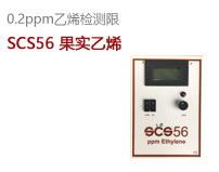 SCS水果乙烯分析仪,果蔬乙烯检测仪