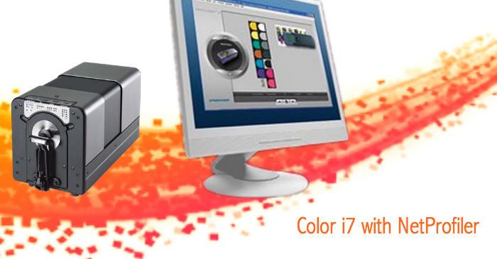 爱色丽Color i7 台式分光光度仪
