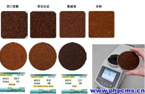 美国HunterLab ColorFlex EZ Coffee 咖啡色度仪