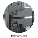 YG(B)162D型毛绒束纤维强力机