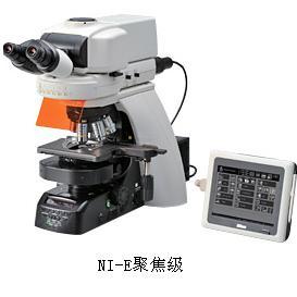 ECLIPSE NI新型正置研究级生物显微镜