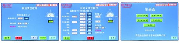 全自动器皿清洗机CTLW-120 实验室洗瓶机 第2张