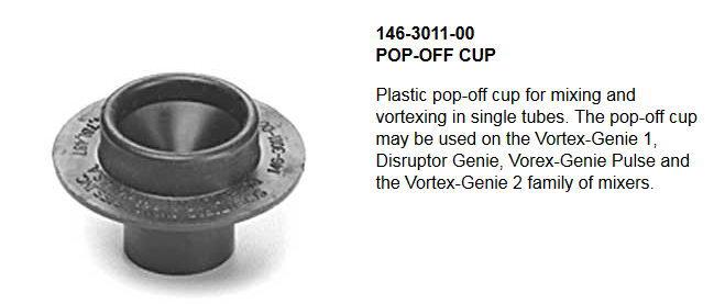 美国Vortex-Genie 2涡旋振荡器